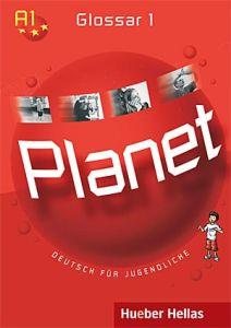 Planet 1  Glossar