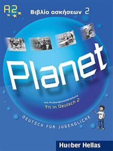 Planet 2 - Βιβλίο ασκήσεων