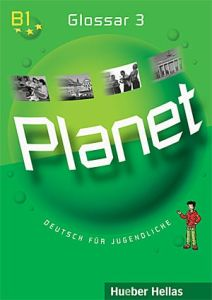 Planet 3 - Glossar (Γλωσσάριο)