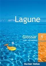 Lagune 1 - Glossar (Γλωσσάριο)