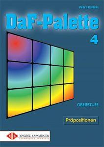 DaF-Palette 4: Prapositionen OBERSTUFE