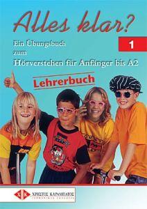 Alles klar 1 - Lehrerbuch (Βιβλίο του καθηγητή)