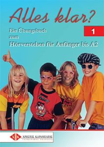 Alles klar 1 - Lehrbuch (Βιβλίο του μαθητή)