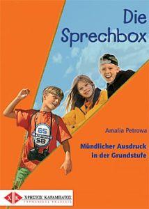 Die Sprechbox