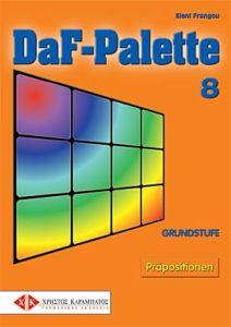 DaF-Palette 8: Prapositionen GRUNDSTUFE