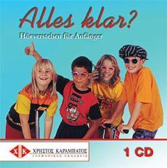 Alles klar 1 - 1 CD (Μόνο ακουστικό υλικό)