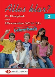 Alles klar 2 - Lehrerbuch (Βιβλίο του καθηγητή)