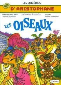 Les comedies d'Aristophane : Les Oiseaux (Οι όρνηθες)
