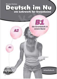 Deutsch im Nu - Arbeitschbuch