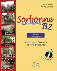 Sorbonne B2. Livre de l'eleve