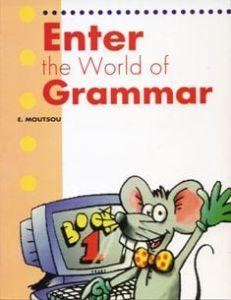 Enter The World Of Grammar 1: Student's Book (Βιβλίο Μαθητή)