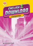 English Download C1: Companion
