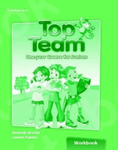 Top Team One-year Course for Juniors: WorkBook