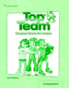 Top Team One-year Course for Juniors: Companion