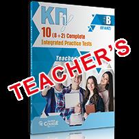 ΚΠΓ B1&B2 10 (8+2) Complete Integrated Practice Tests: Teacher's Book (Βιβλίο Καθηγητή)
