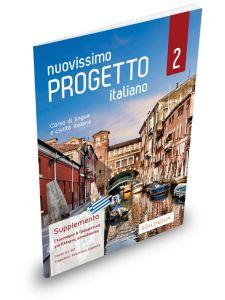Nuovissimo Progetto Italiano 2: Supplemento (Γλωσσάριο)