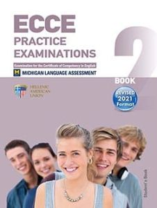 ECCE Book 2 Practice Examinations (2021): Teacher's Book & 4 cd's (Βιβλίο Καθηγητή)
