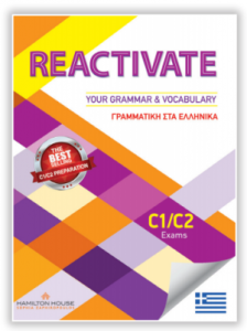Reactivate Your Grammar & Vocabulary (C1/C2): Student's Book With Key (Overprinted) (Greek Edition)